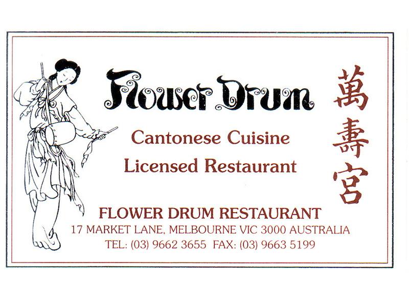 flowerdrum-001