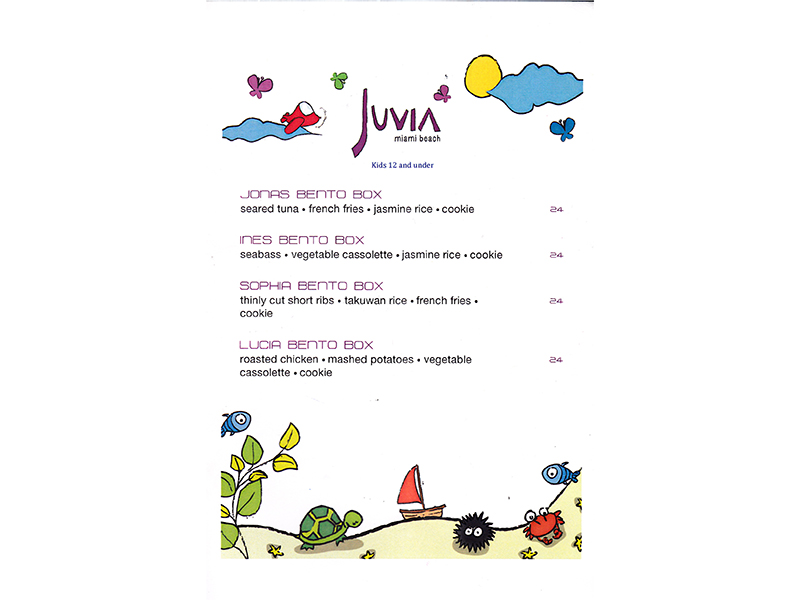 juvia-023