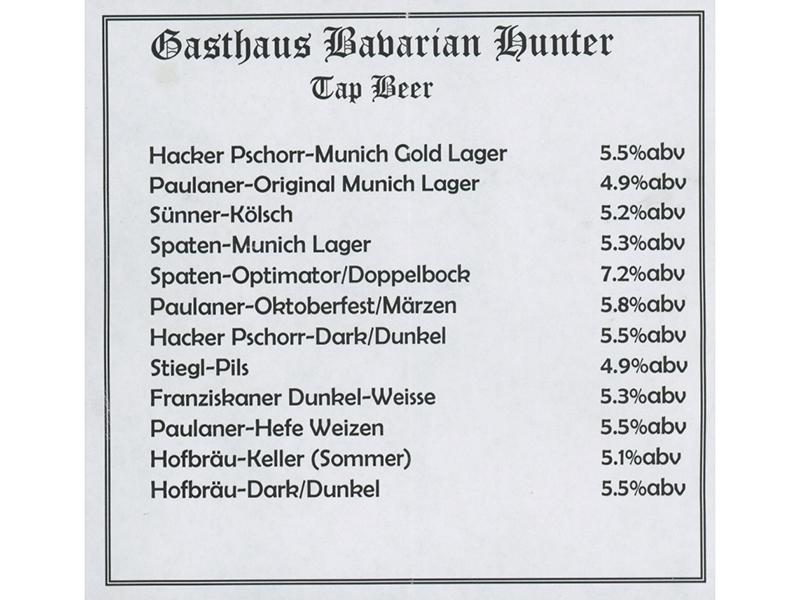 gasthaus-010a