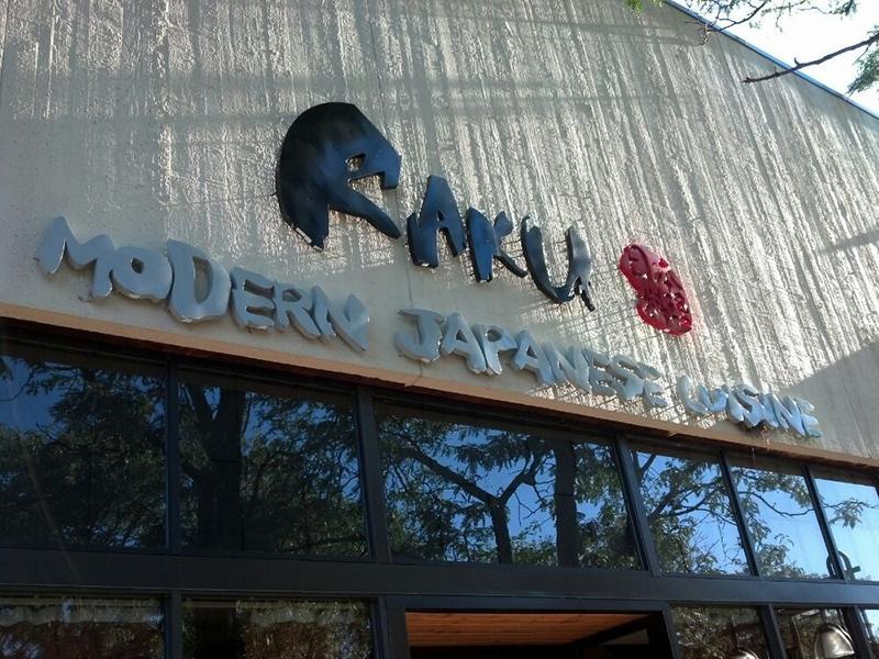 raku-001